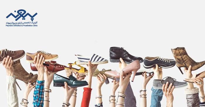 چه کفشی بخریم